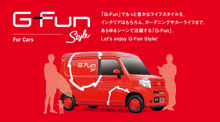 G-Fun Style For Cars